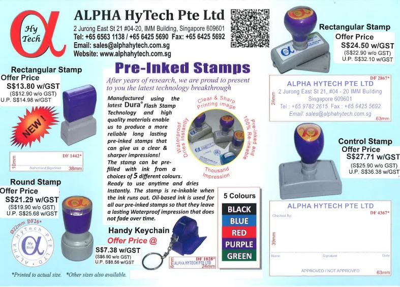 Alpha Hytech Stamp Brochure